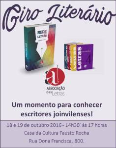 giro-literario-2016